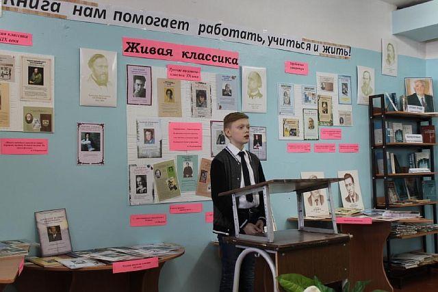 Дутов Данил