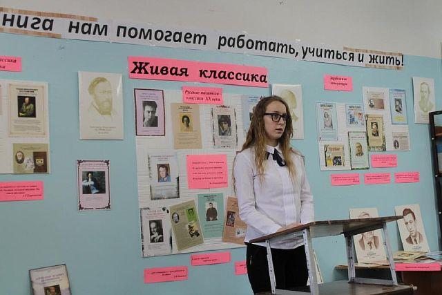 Сысоева Полина