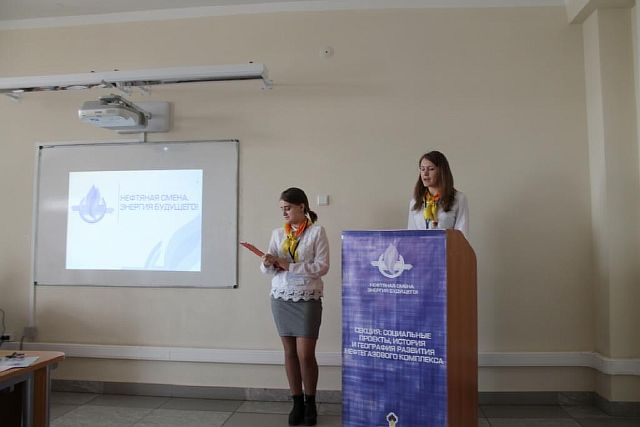 Бурделова Даша, Соболева Софья на конференции