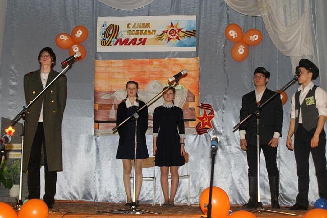 Лит-муз композиция Молодогвардейцы