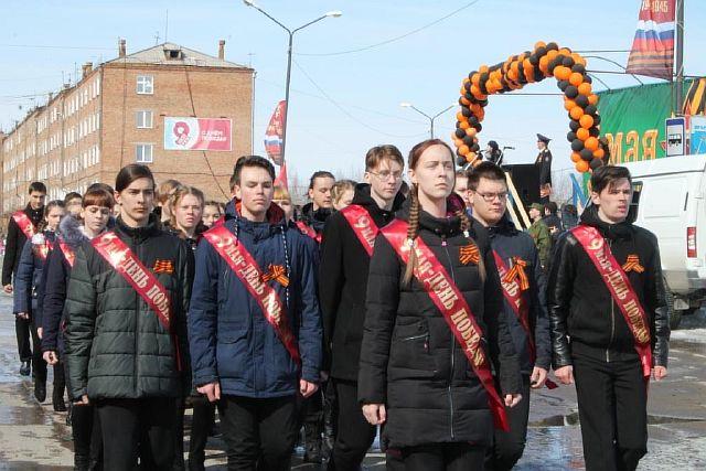 Торжественный марш по площади