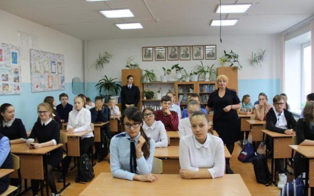 Единый классный час  в рамках акции «Урок России»
