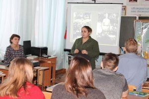 Усольцева Анна Александровна, музей вечной мерзлоты