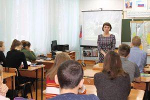 Шинова Ирина Валерьевна, научный сотрудник музея