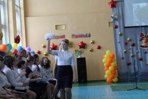 Гузанова Валентина 7 класс