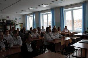 8 класс Непокоренный ленинград